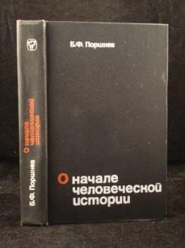 al_book_62766