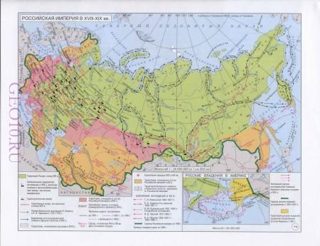 rossiyskaya-imperiya-18-19-vek-karta