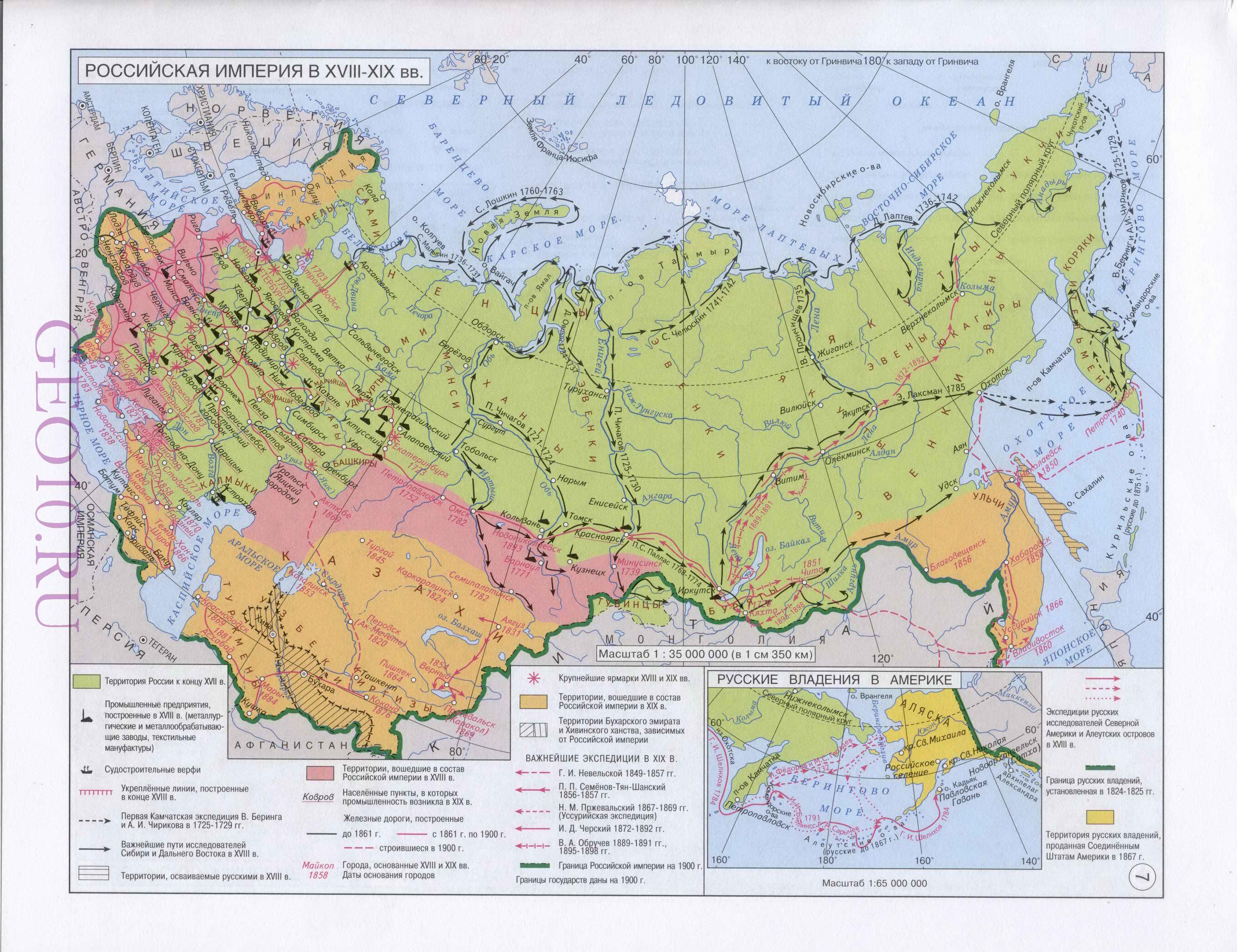 Карта России 1914 Года Подробная