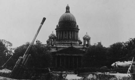 Ленинград — открытый город