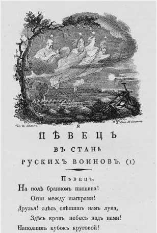 из Жуковского