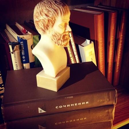 Аристотель. Политика