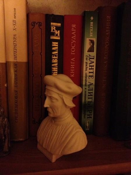 Никколо Макиавелли. Рассуждение о Первой декаде Тита Ливия