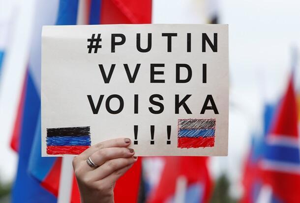 Егор Холмогоров. Новороссия будет свободной! (Выступление на митинге 11 июня 2014)