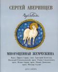 zhemchuzhina_blue