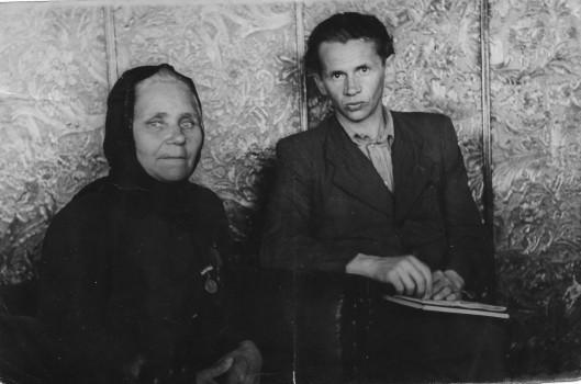 Маремьяна Голубкова и Николай Леонтьев
