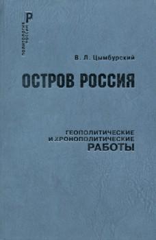 1986620