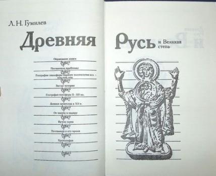 al_book_zal11635_1