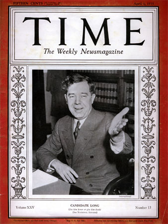 hpl_time_cover_lg