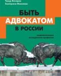 bocharov-moiseeva