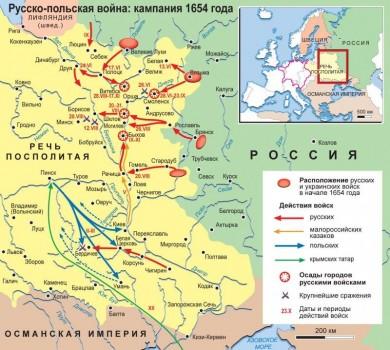 nachalo-russko-polskoj-vojny-1654-1667-gg_3_1