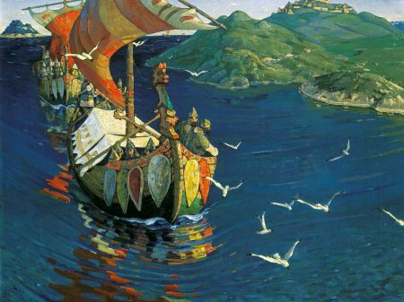 18 мая 839 года. Первое летописное упоминание русского народа
