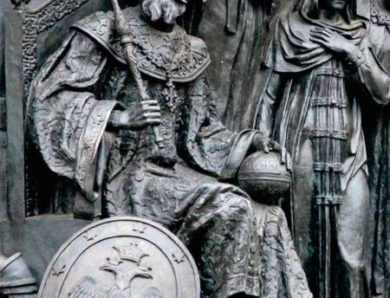 Иван III. Как отчина стала Отечеством