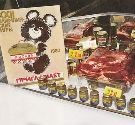 Рагу отдай врагу. Заметки о советской еде