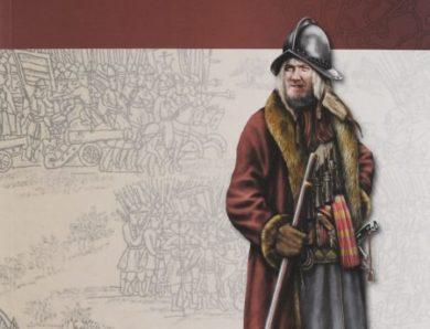Д.Н. Никитин, Н.И. Никитин. Покорение Сибири