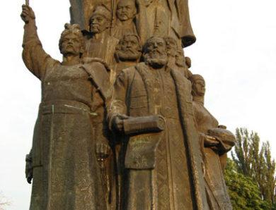 Что такое Малая Русь и откуда она взялась?